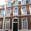 ANNOUNCEMENT: Embassy Will Close for King's Day and Labour Day