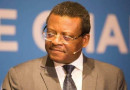 Joseph Dion Ngute is New Prime Minister of Cameroon